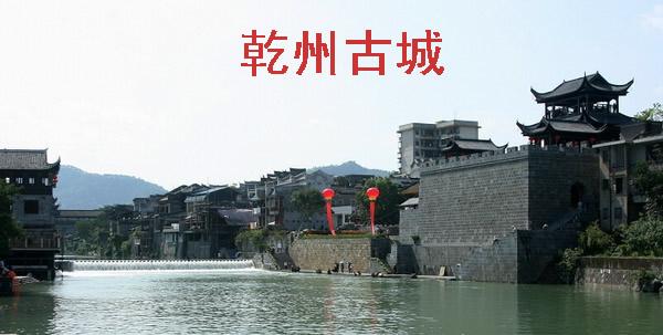 长沙到凤凰古城旅游