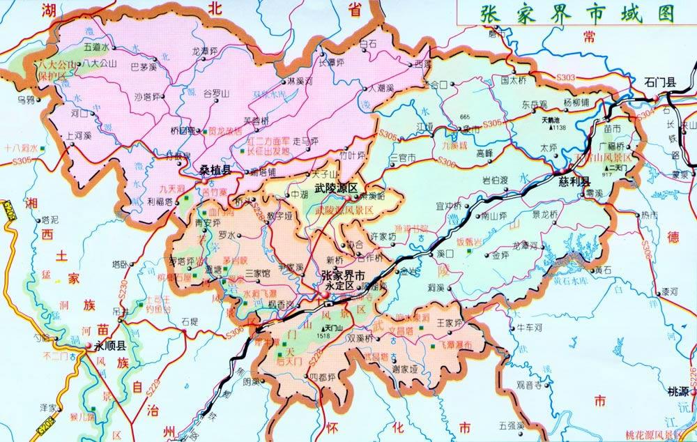 张家界地图,张家界旅游地图,凤凰古城旅游景点地图,图